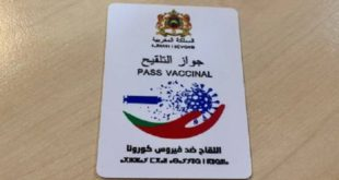 pass vaccinal maroc,passeport vaccinal