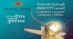Grand Prix national de la presse,GPNP