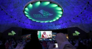 saudi green initiative,MGI,Sommet de l'Initiative verte,Aziz Akhannouch