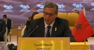 Aziz Akhannouch,MGI,Arabie saoudite-Maroc,saudi green initiative